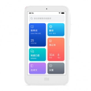 Xiaomi AI Teacher