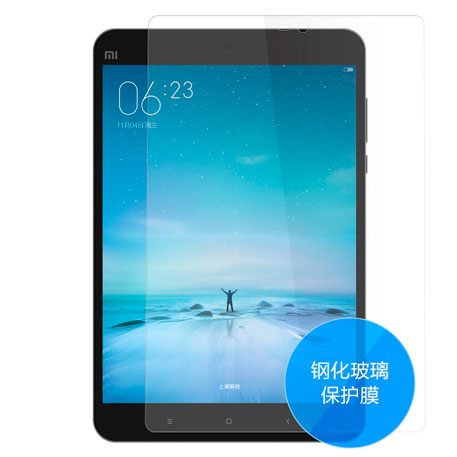Xiaomi Mi Pad 2 Tempered Glass Screen Protector (0.33mm)