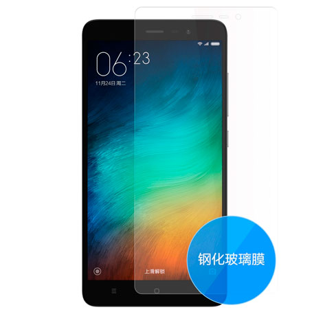Xiaomi Redmi Note 3 Tempered Glass Screen Protector (0.22mm)