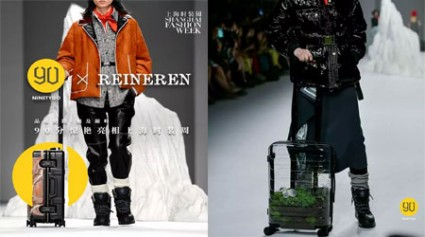 90GOFUN Suitcases Took Part In REINEREN Fashion Show